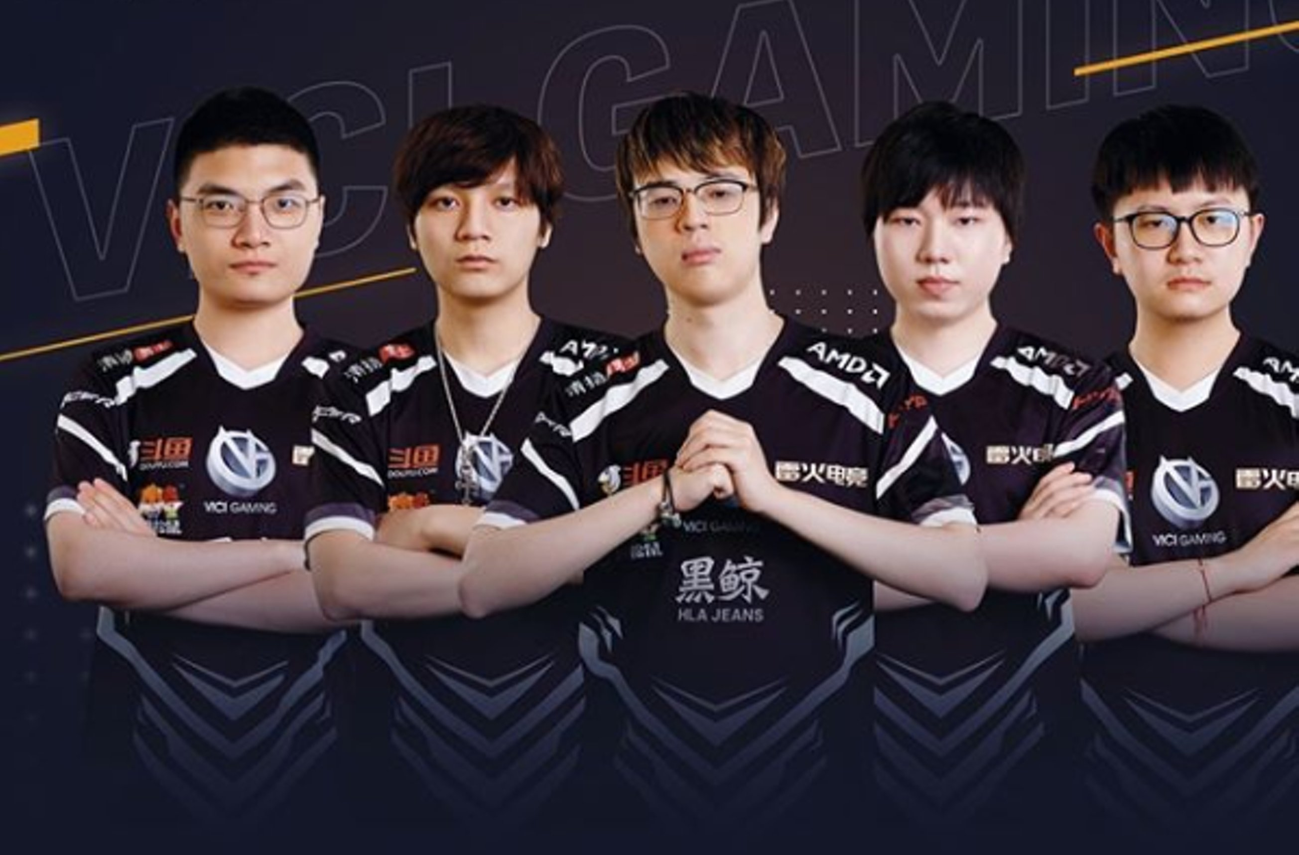 Vici Gaming стала победителем EPICENTER Major 2019